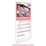 Kalendář nástěnný malý 14x30 typ 4