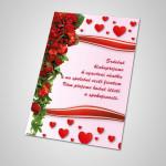 Blahopřání k svatbě 5